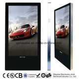 キオスクを広告する22inch完全なHD 3G WiFiのケーブルデジタル