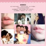 Version novo Pilaten Collagen Crystal Moisturizing Lip Mask, Hydrating Anti-Drying Lip Mask para Sexy Lips de Women