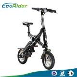 2 колеса складывая велосипед с безщеточным 350W и извлекают батарею