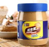 Heiße Verkaufs-Erdnussbutter von Shandong Guanghua