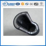 Шланг тканья Braided гидровлический резиновый для En854 2te