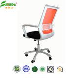 オフィスのChaistaffの椅子、人間工学的の網のオフィスの椅子