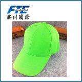 Sombrero de béisbol al por mayor o de encargo de la gorra de béisbol del deporte del algodón