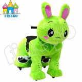 揺り木馬、動揺動物は、電池式動物おもちゃに乗る