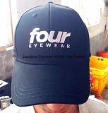 Fabrik-Direktverkauf-Soem gestickte Schutzkappen-Baseballmütze-Fernlastfahrer-Hüte 2017