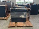 Excellent condensateur de réfrigérateur de qualité et de prix concurrentiel