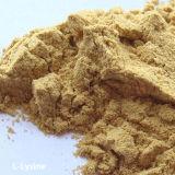 Lリジン供給の98.5%必須アミノ酸