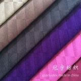 Tissus superbes à la maison de velours de sofa de configuration de réseau de textile