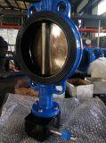 Тип клапан-бабочка вафли турбины