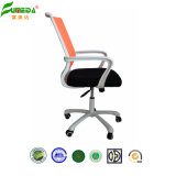 Chaise de Chaistaff de bureau, chaise ergonomique de bureau de maille