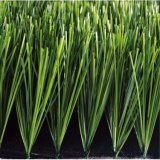 трава высшего футбола 50mm искусственная аттестованная Labosport