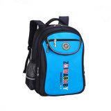 Die Schultasche in Grad 1-6 des männliche und weibliche Kursteilnehmer-Belastungs-Kind-Rucksacks (GB#621)