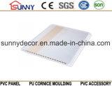 高品質PVC印刷は/PVCの印刷の天井の壁パネルに中国製パネルをはめる