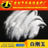 研摩発破のための表面のクリーニング媒体として白い溶かされたアルミナ