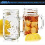 Bouteille en verre à boisson colorée avec couvercle et poignée