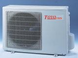 Gleichstrom-Umformer-aufgeteilte Klimaanlage (Serie CG)