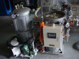 Ywc reconnu par OMI 15ppm expédient le séparateur 1.5m3/H de cale à vendre