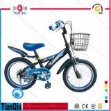 """[بمإكس] مزح درّاجة من ماليزيا جدي درّاجة 12 """" 16 """" 20 """" أطفال درّاجة"""
