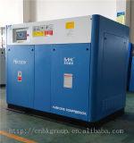 Compresor de aire de rosca de la velocidad variable 75kw 425cfm