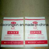 PET überzogenes Papier für das Yon Ho Schnellimbiss-Verpacken
