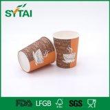 Tazze di carta riciclate buona stampa personalizzate a gettare di marchio della bevanda calda