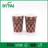 처분할 수 있는 모든 유형 커피 종이컵을 마시는 16oz 물에 2.5oz