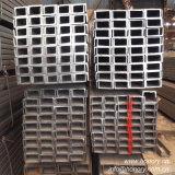 """Barra d'acciaio della scanalatura a """"u"""" del materiale da costruzione"""