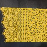 上の伸縮性があるレースファブリック織物の高品質の伸張のナイロンレース