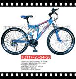 فولاذ/سبيكة [موونتين بيك]/أطفال درّاجة
