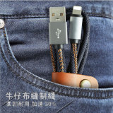 Alta Velocidad 2.4A Denim Jeans Cable USB para iPhone 6s