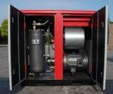 compresor de aire del tornillo de 100HP 75kw con el alto inversor de Frequecny