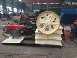 Felsen-Zerkleinerungsmaschine/Steinzerkleinerungsmaschine-Maschine/beweglicher Kiefer-Zerkleinerungsmaschine-Preis