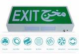 재충전용 220V LED가 Ce/RoHS 출구를 가진 화재 안전 보안 필드 제조자에 의하여 점화한다