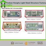Дом контейнера здания стальной структуры передвижная полуфабрикат для вмещаемости