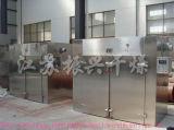 Secador de secado de secado de la máquina CT-C Series Horno de secado