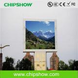 Chipshow P8 SMDの屋外広告のLED表示