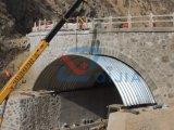Sargeta ondulada da ponte da venda quente por atacado de China