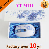 Nuovo 2.4GHz Wireless Optical Mouse (YT-M06)