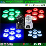 Fase Lighting Industry 7PCS 10W LED Moving Head Wash Light