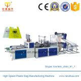 열 - 밀봉 찬 절단 판매를 위한 생물 분해성 비닐 봉투 기계