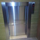 床のタイプのための毛のないステンレス鋼のDumbwaiterのエレベーター