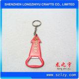 Keychain Flaschen-Öffner-Leerzeichen Keychain