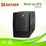 12V7ah BatteryのバックアップUPS 1000va