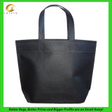 재사용할 수 있는 선물 핸드백 부대, 가격은 아주 낮다 (14070108)