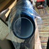 Анти--Поцарапайте окно хамелеона голубое подкрашивая пленку для окна автомобиля