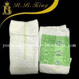 Fábrica adulta descartável de venda quente de 2016 tecidos