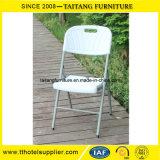 백색 경량 옥외 접히는 플라스틱 의자