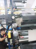 高速4カラープラスチックFlexoの印字機