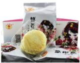 Mond-Kuchen-Produkt-automatisches Verpackungsfließband