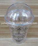 Haustier Plastic Cup mit Lid